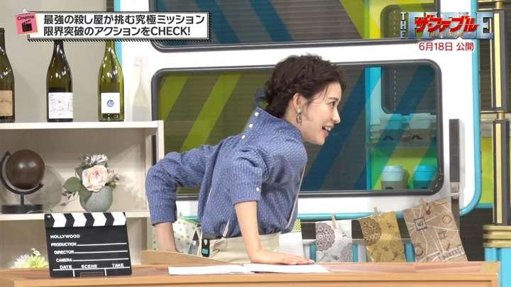 2021年05月07日郡司恭子の画像03枚目