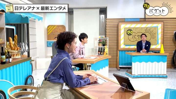 2021年05月07日郡司恭子の画像10枚目