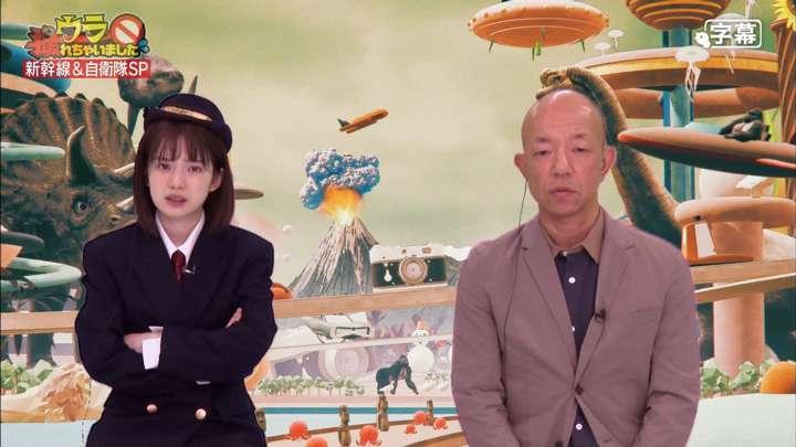 2021年05月09日弘中綾香の画像01枚目