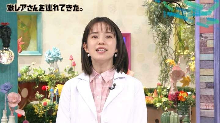 2021年05月10日弘中綾香の画像01枚目