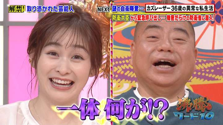 2021年05月07日岩田絵里奈の画像29枚目
