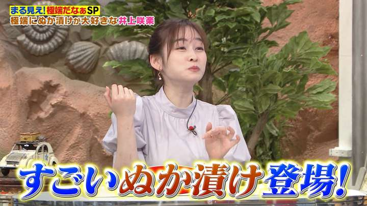 2021年05月10日岩田絵里奈の画像24枚目