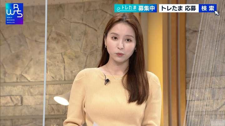 2021年05月06日角谷暁子の画像15枚目