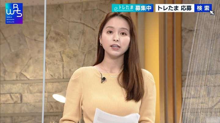 2021年05月06日角谷暁子の画像16枚目