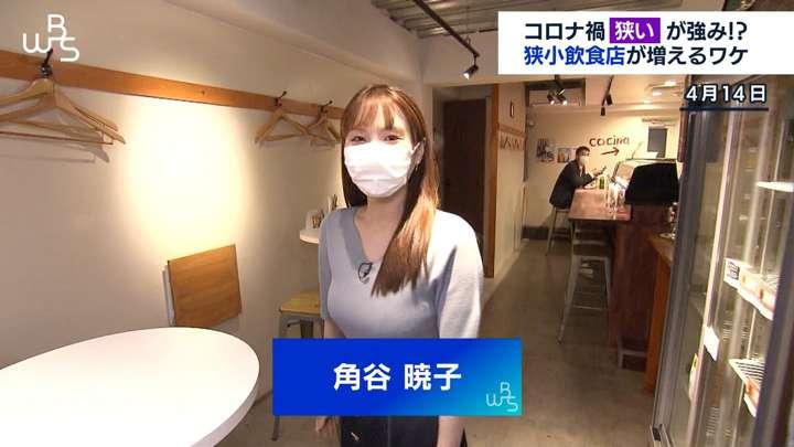 2021年05月07日角谷暁子の画像01枚目
