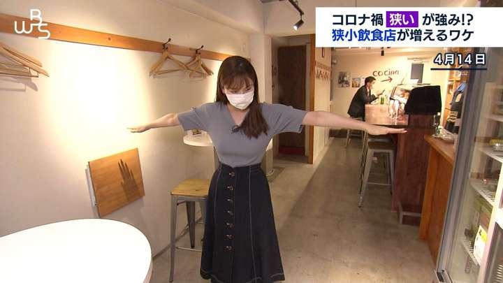 2021年05月07日角谷暁子の画像06枚目