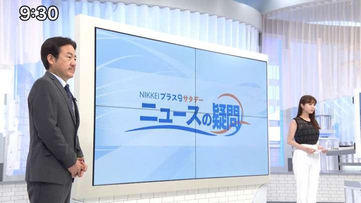 2021年05月08日角谷暁子の画像01枚目