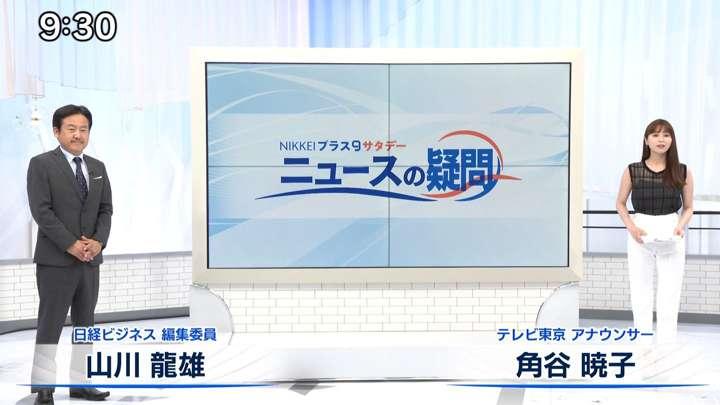 2021年05月08日角谷暁子の画像02枚目