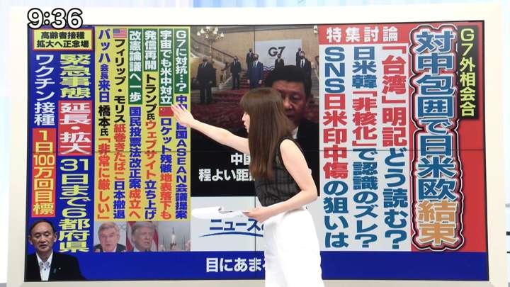 2021年05月08日角谷暁子の画像04枚目