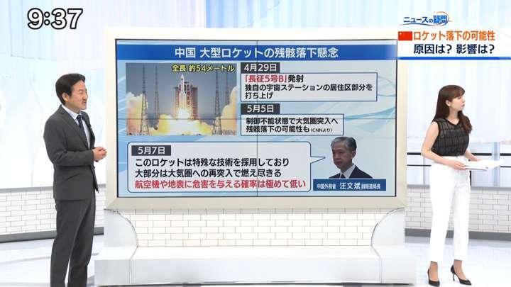 2021年05月08日角谷暁子の画像05枚目