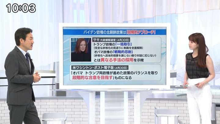 2021年05月08日角谷暁子の画像07枚目