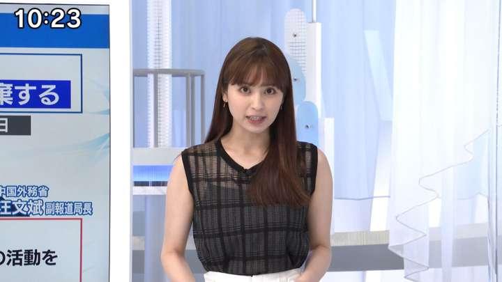 2021年05月08日角谷暁子の画像10枚目