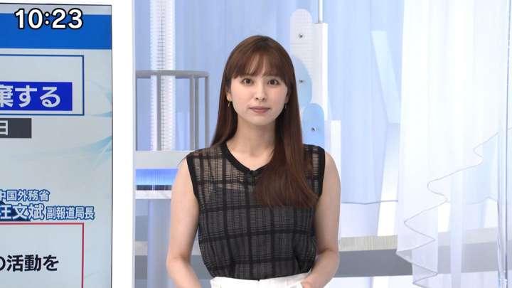 2021年05月08日角谷暁子の画像11枚目