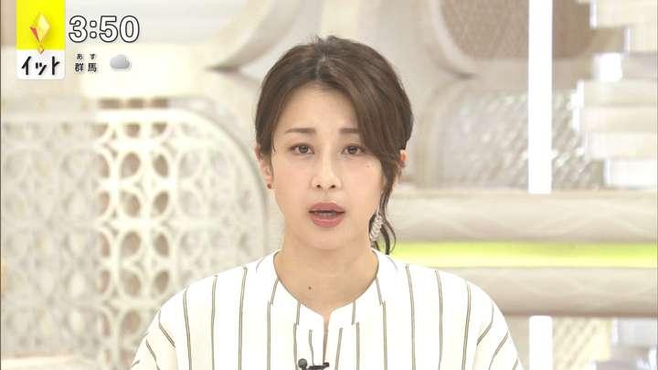 2021年05月06日加藤綾子の画像02枚目