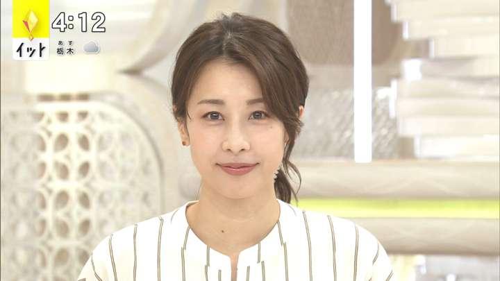 2021年05月06日加藤綾子の画像06枚目