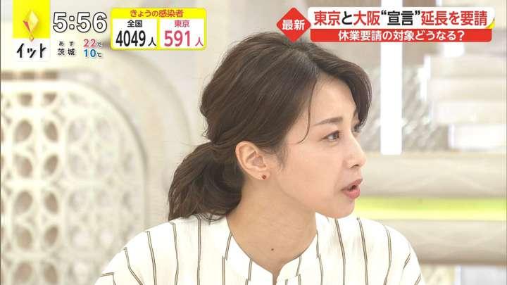 2021年05月06日加藤綾子の画像11枚目