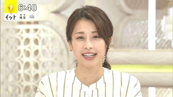 2021年05月06日加藤綾子の画像12枚目