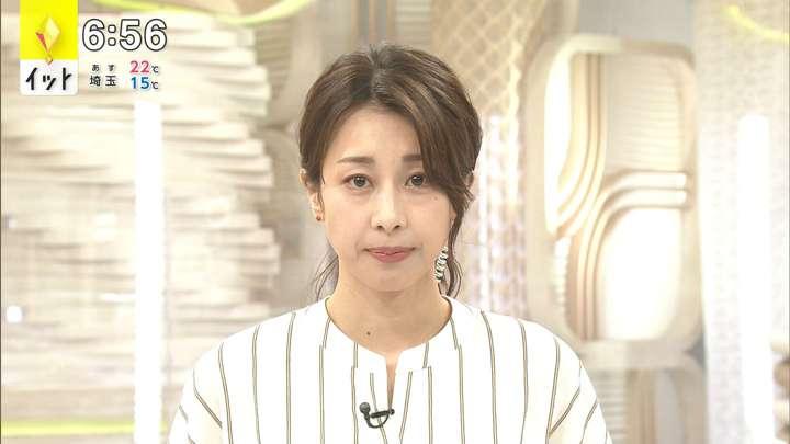 2021年05月06日加藤綾子の画像14枚目