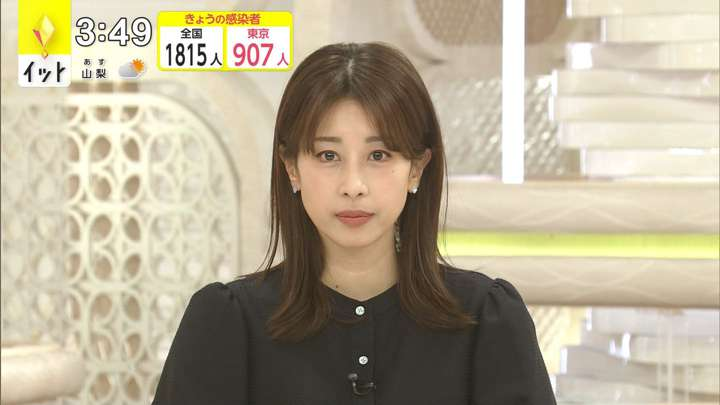 2021年05月07日加藤綾子の画像02枚目