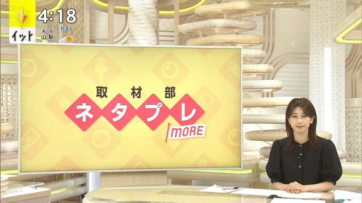 2021年05月07日加藤綾子の画像05枚目
