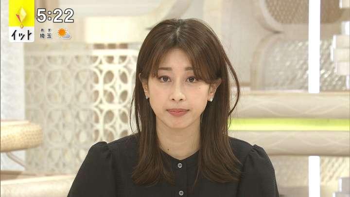 2021年05月07日加藤綾子の画像11枚目