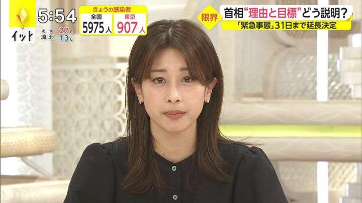 2021年05月07日加藤綾子の画像13枚目