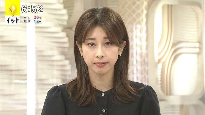 2021年05月07日加藤綾子の画像15枚目