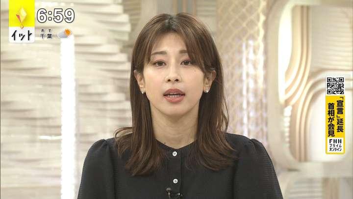 2021年05月07日加藤綾子の画像17枚目