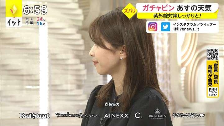 2021年05月07日加藤綾子の画像18枚目