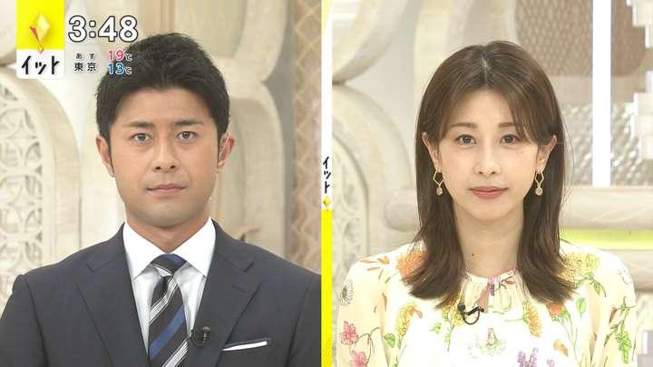 2021年05月10日加藤綾子の画像01枚目