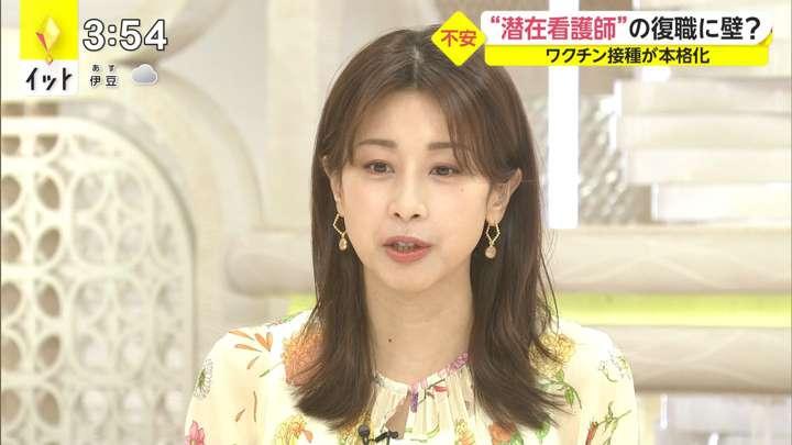 2021年05月10日加藤綾子の画像03枚目