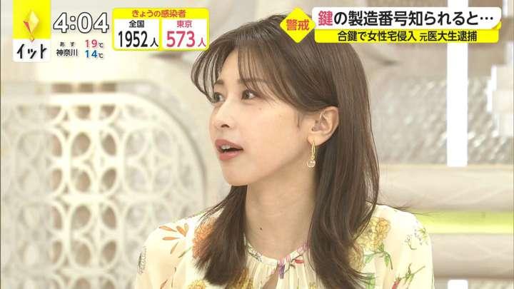2021年05月10日加藤綾子の画像04枚目