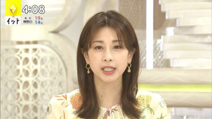 2021年05月10日加藤綾子の画像05枚目