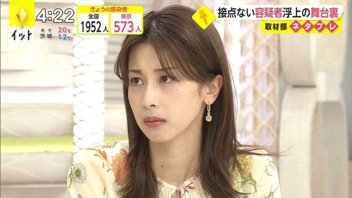 2021年05月10日加藤綾子の画像07枚目