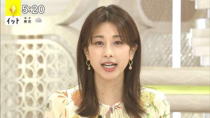 2021年05月10日加藤綾子の画像08枚目