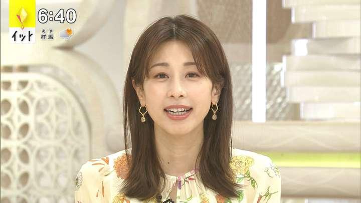 2021年05月10日加藤綾子の画像09枚目