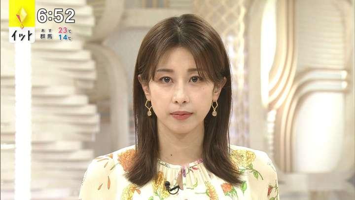 2021年05月10日加藤綾子の画像10枚目