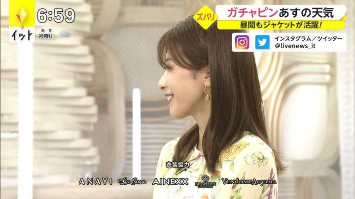 2021年05月10日加藤綾子の画像13枚目