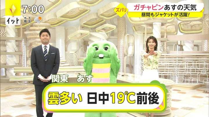 2021年05月10日加藤綾子の画像15枚目