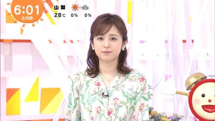 2021年05月08日久慈暁子の画像01枚目