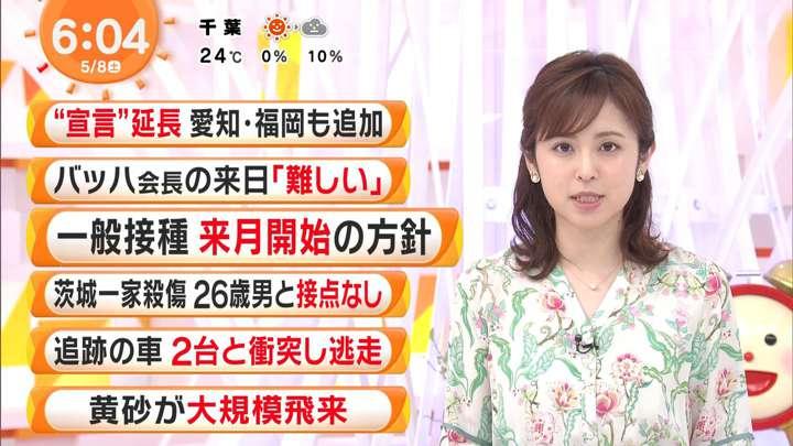 2021年05月08日久慈暁子の画像02枚目