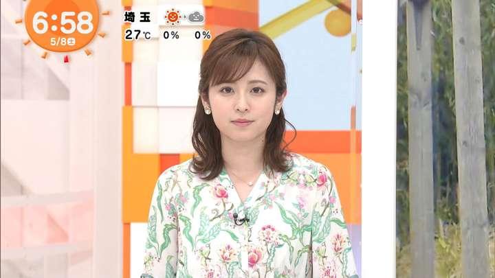 2021年05月08日久慈暁子の画像06枚目