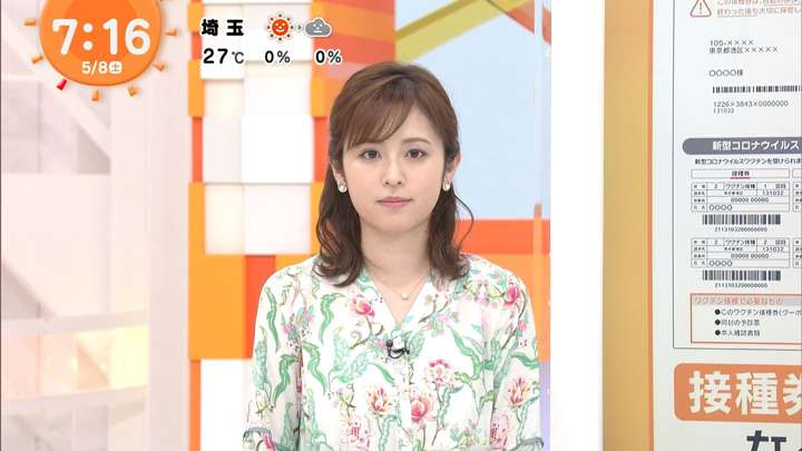 2021年05月08日久慈暁子の画像08枚目