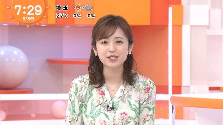 2021年05月08日久慈暁子の画像09枚目