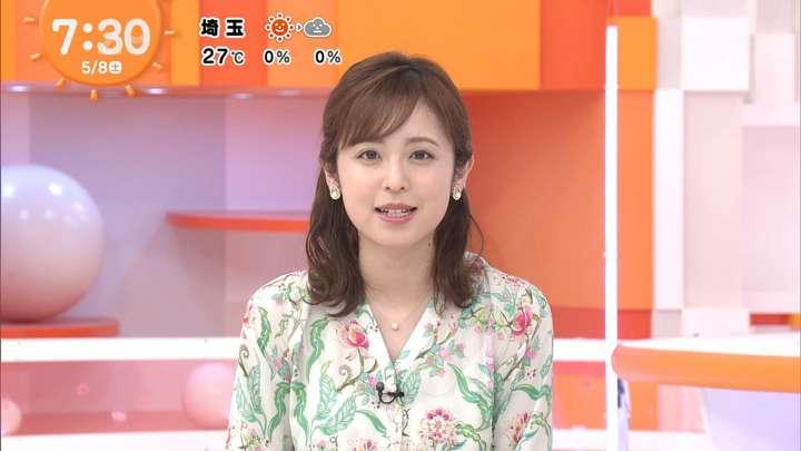 2021年05月08日久慈暁子の画像10枚目