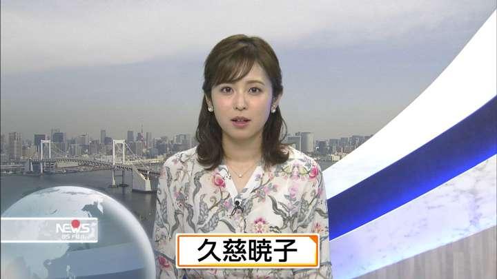 2021年05月08日久慈暁子の画像16枚目