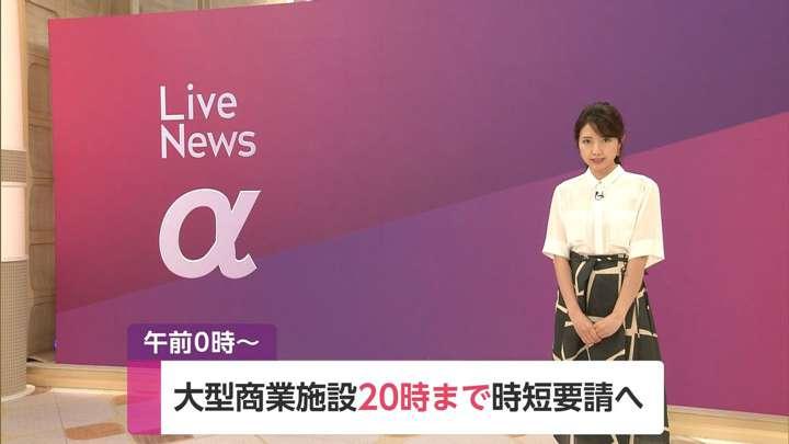 2021年05月06日三田友梨佳の画像01枚目
