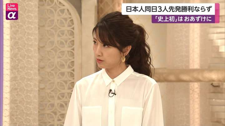 2021年05月06日三田友梨佳の画像21枚目