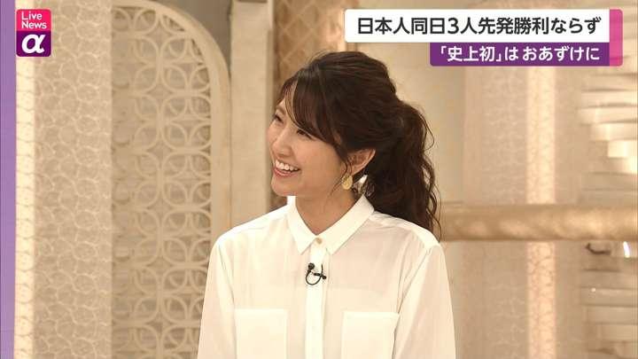2021年05月06日三田友梨佳の画像22枚目