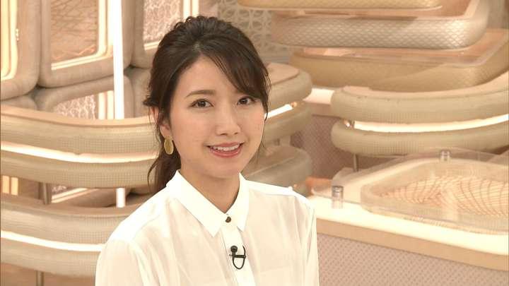 2021年05月06日三田友梨佳の画像29枚目